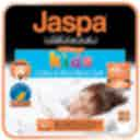 Jaspa Black Cotton and Wool Kids Quilt
